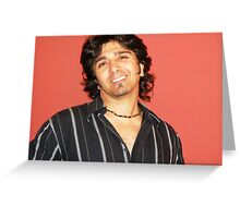 TERRY ILOUS Greeting Card