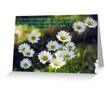 Gentle Beauty Greeting Card