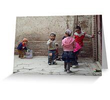 Kids at play! Greeting Card