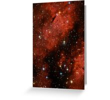 The eye of the Butterfly Nebula Greeting Card