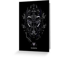 Soundwave Greeting Card