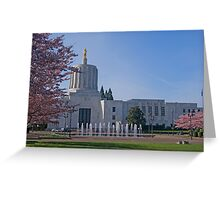 Capital Mall Greeting Card