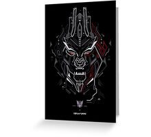 Megatron TF Greeting Card