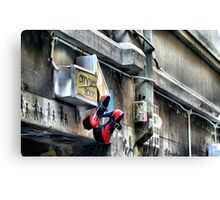 It's always about the shoes... Canvas Print