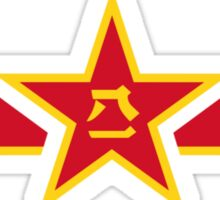 Roundel of the People's Liberation Army Air Force  Sticker