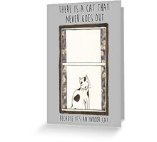There Is A Light That Never Goes Out Greeting Card