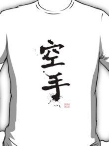 Kanji - Karate T-Shirt