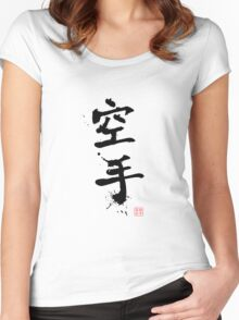 Kanji - Karate Women's Fitted Scoop T-Shirt