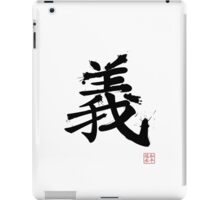 Kanji - Righteousness iPad Case/Skin