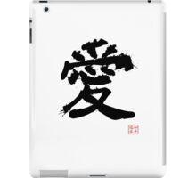 Kanji - Love iPad Case/Skin