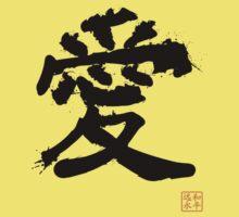 Kanji - Love Kids Tee