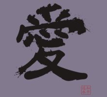 Kanji - Love Kids Clothes