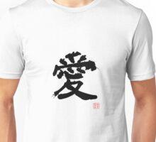 Kanji - Love Unisex T-Shirt