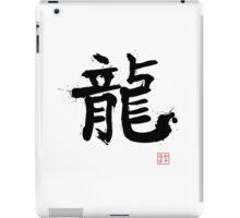 Kanji - Dragon iPad Case/Skin