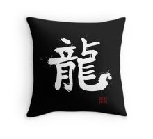 Kanji - Dragon in white Throw Pillow