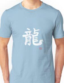 Kanji - Dragon in white Unisex T-Shirt