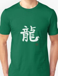 Kanji - Dragon in white T-Shirt