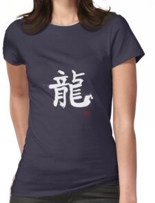 Kanji - Dragon in white Womens Fitted T-Shirt