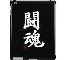 Kanji - Fighting Spirit in white iPad Case/Skin