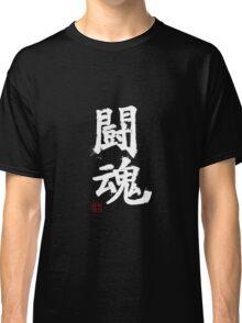Kanji - Fighting Spirit in white Classic T-Shirt