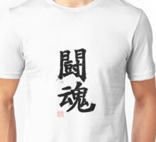 Kanji - Fighting Spirit Unisex T-Shirt