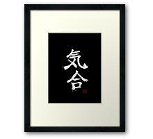 Kanji - Kiai (Shout) in white Framed Print