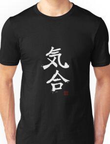 Kanji - Kiai (Shout) in white Unisex T-Shirt