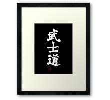 Kanji - Bushido in white Framed Print