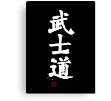 Kanji - Bushido in white Canvas Print