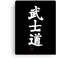 Kanji - Bushido in white Canvas Print