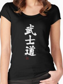 Kanji - Bushido in white Women's Fitted Scoop T-Shirt