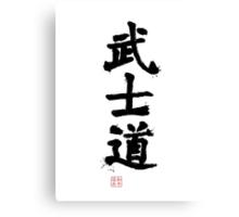 Kanji - Bushido Canvas Print
