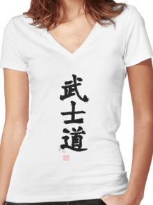 Kanji - Bushido Women's Fitted V-Neck T-Shirt