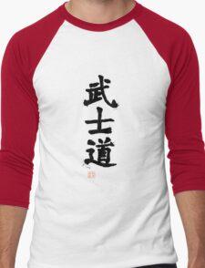 Kanji - Bushido Men's Baseball ¾ T-Shirt