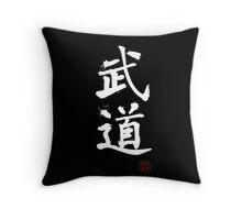 Kanji - Martial Arts Budo in white Throw Pillow