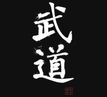 Kanji - Martial Arts Budo in white by BadChicken