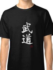Kanji - Martial Arts Budo in white Classic T-Shirt