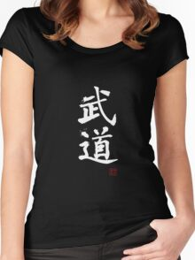 Kanji - Martial Arts Budo in white Women's Fitted Scoop T-Shirt