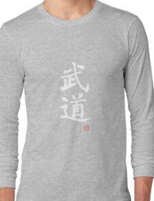 Kanji - Martial Arts Budo in white Long Sleeve T-Shirt