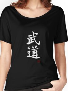 Kanji - Martial Arts Budo in white Women's Relaxed Fit T-Shirt