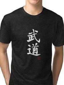 Kanji - Martial Arts Budo in white Tri-blend T-Shirt