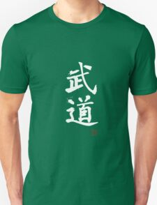 Kanji - Martial Arts Budo in white T-Shirt