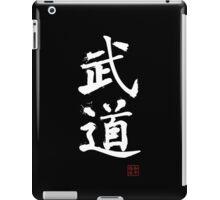 Kanji - Martial Arts Budo in white iPad Case/Skin