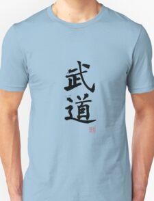 Kanji - Martial Arts Budo T-Shirt