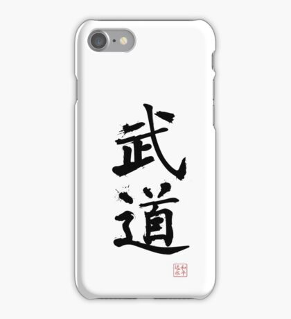 Kanji - Martial Arts Budo iPhone Case/Skin