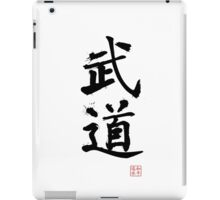 Kanji - Martial Arts Budo iPad Case/Skin