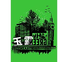 Urban color Green Photographic Print