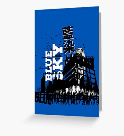 Urban color Blue Greeting Card