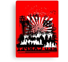 Urban color Red Canvas Print