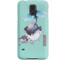 Aeon Egg Samsung Galaxy Case/Skin